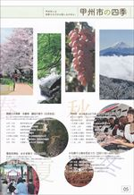KOSHU5_R150